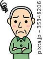 ベクター おじいさん 男性のイラスト 35348206