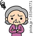 ベクター おばあさん 女性のイラスト 35348771