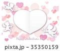 バレンタイン ベクター グリーティングのイラスト 35350159