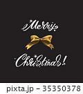 クリスマス レタリング 蝶結びのイラスト 35350378