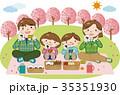 花見 桜 家族のイラスト 35351930