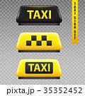 記号 タクシー 空車のイラスト 35352452