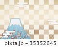 年賀状素材(はがき比率) 富士山 市松模様 光沢 35352645