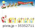 サンタクロース メリークリスマス Merryのイラスト 35352711