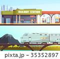 鉄道 きょうりょう ブリッジのイラスト 35352897