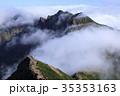 雲と八ヶ岳横岳 35353163