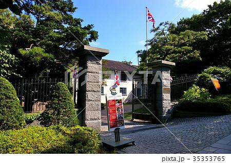 函館市旧イギリス領事館の写真素材 [35353765] - PIXTA