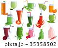 ベジタブル 野菜 原材料のイラスト 35358502