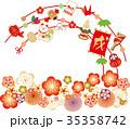 年賀状 犬 戌のイラスト 35358742