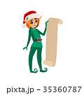 クリスマス ベクトル 支えるのイラスト 35360787