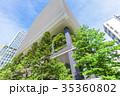ビル オフィスビル 緑化の写真 35360802