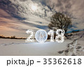 2018 New Year greeting card 35362618