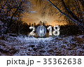 2018 New Year greeting card 35362638