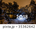 2018 New Year greeting card 35362642