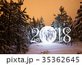 2018 New Year greeting card 35362645