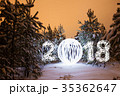 2018 New Year greeting card 35362647