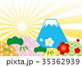 初日の出 ご来光 富士山のイラスト 35362939