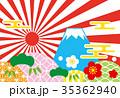 初日の出 ご来光 富士山のイラスト 35362940