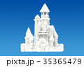 Castle from clouds in the sky, 3D rendering 35365479