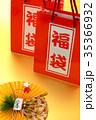 福袋 買い物袋 お正月の写真 35366932