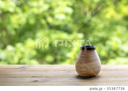 traditional yerba mateの写真素材 [35367736] - PIXTA
