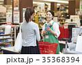 スーパーマーケット レジ係 女性の写真 35368394