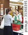 スーパーマーケット レジ 女性の写真 35368395