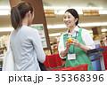 スーパーマーケット レジ係 女性の写真 35368396