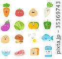 料理 野菜 食べ物 イラスト セット 35369743