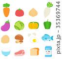 料理 野菜 食べ物 イラスト セット 35369744