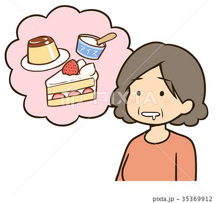 甘いものが食べたいおばさん 35369912