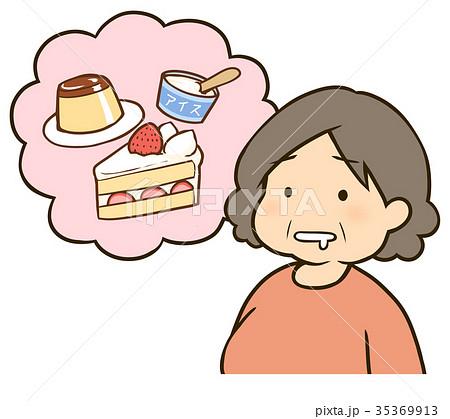 甘いものが食べたい太ったおばさん 35369913