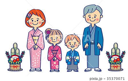 2世代家族和装のお正月門松付き 35370071