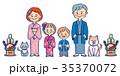 2世帯家族とペットのお正月門松付き 35370072