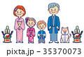 2世代家族とペット犬のお正月門松付き 35370073