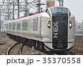 総武快速線 特急成田エクスプレス E259系 35370558