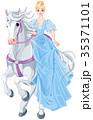 ファンタジー 女性 メスのイラスト 35371101