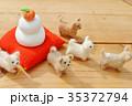 犬 年賀状 戌年の写真 35372794