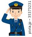 警察官 表情 ポーズ 35373231
