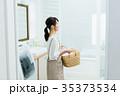 主婦(洗濯) 35373534