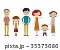 家族 三世代 三世代家族のイラスト 35373686