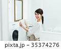 主婦(洗濯) 35374276