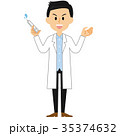 男性 白衣 医者のイラスト 35374632