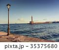 Hania lighthouse 35375680