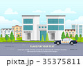 City police station with place for text - modern 35375811
