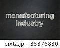 コンセプト 概念 工業のイラスト 35376830