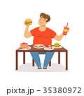 食 料理 食べ物のイラスト 35380972