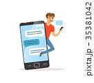 ベクトル コミュニケーション 交流のイラスト 35381042