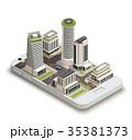 都市 賢い 利口のイラスト 35381373