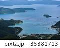 奄美 海 風景の写真 35381713